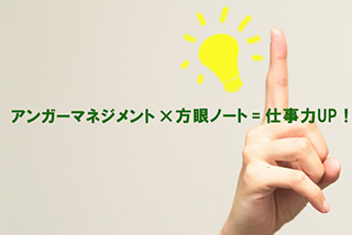 Takaaki Murakami blog